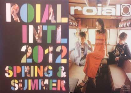 ROIAL1